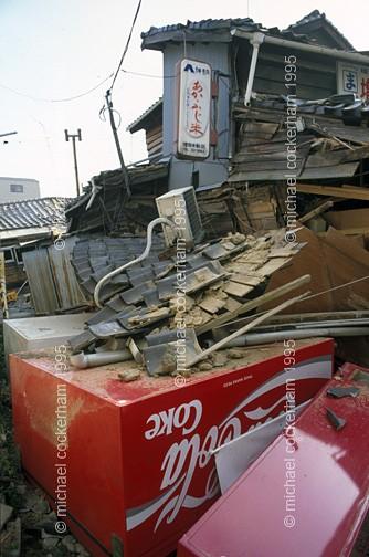 The upmarket Kobe suburb of Ashiya.
