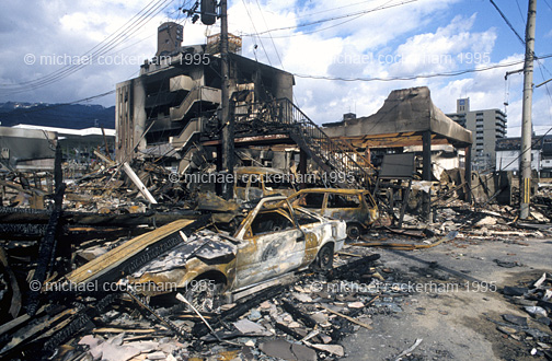 Burnt out area in Nishinomiya