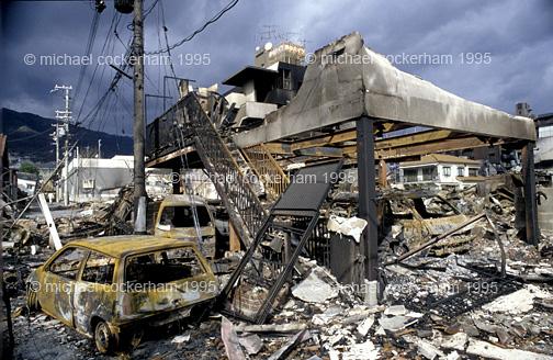 Burnt out area, Nishinomiya.